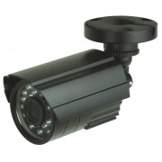 Camera interieur/exterieur IR 600TV lignes